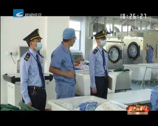 【丽水先锋行】党建引领 服务群众