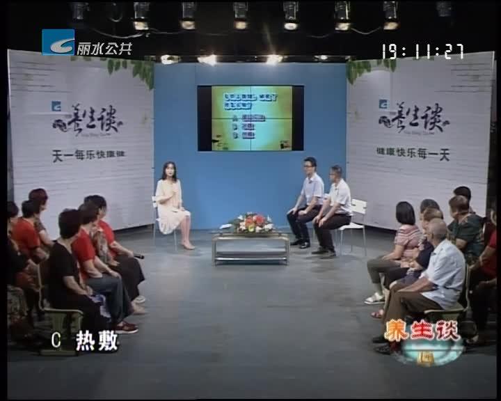 """【养生谈】孩子意外紧急处置""""教科书""""系列(二)"""