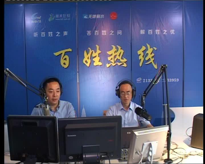 丽水经济技术开发区行政服务中心主任   李晓东