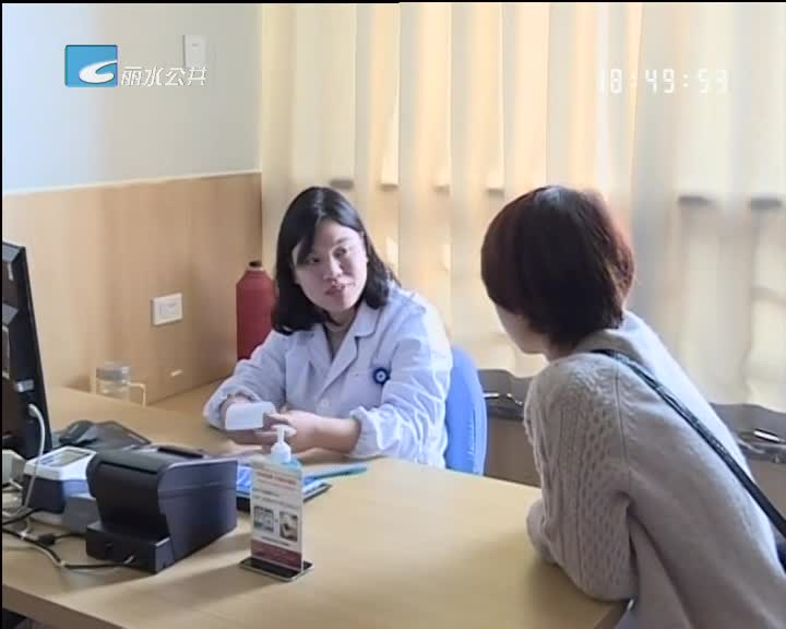 最多跑一次改革:我市与上海实现异地门诊医保实时结算