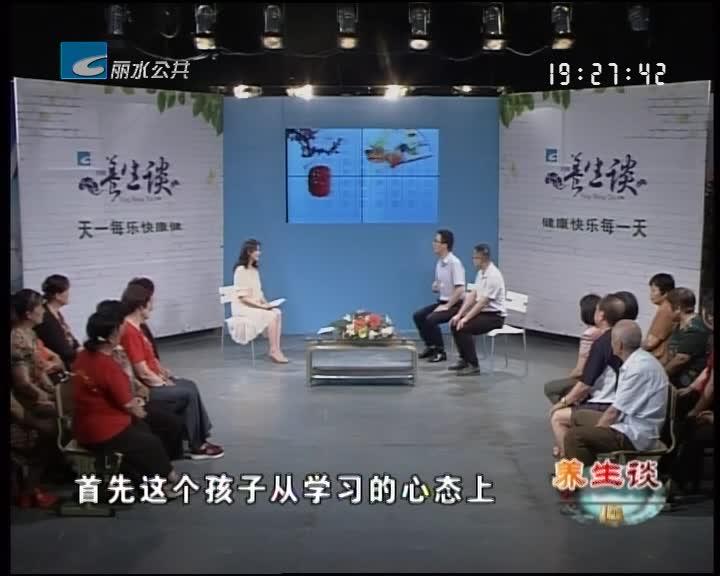"""【养生谈】孩子意外紧急处置""""教科书""""系列(三)"""