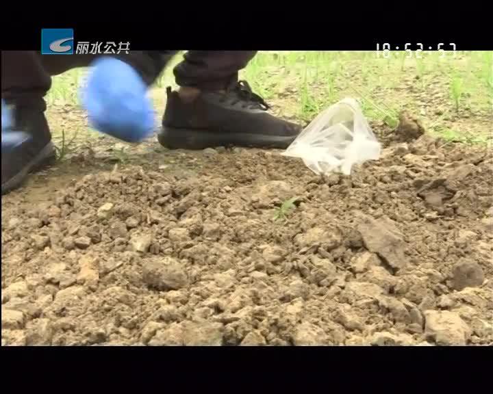 浙江省首例!开发区率先启动建设项目进退场土壤环境检测
