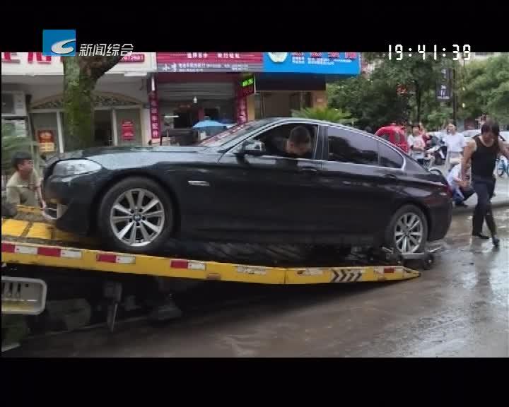 关注汛期:车辆涉水熄火后 切勿二次启动