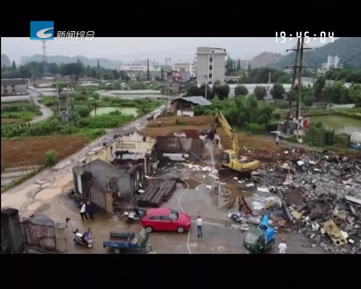 大力推进城中村改造:万象街道吕埠坑区块市盐业公司今日完成拆除