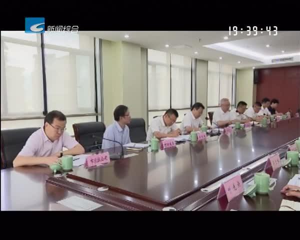吴晓东在调研商务和旅游工作时强调 :求是挺进 力争上游