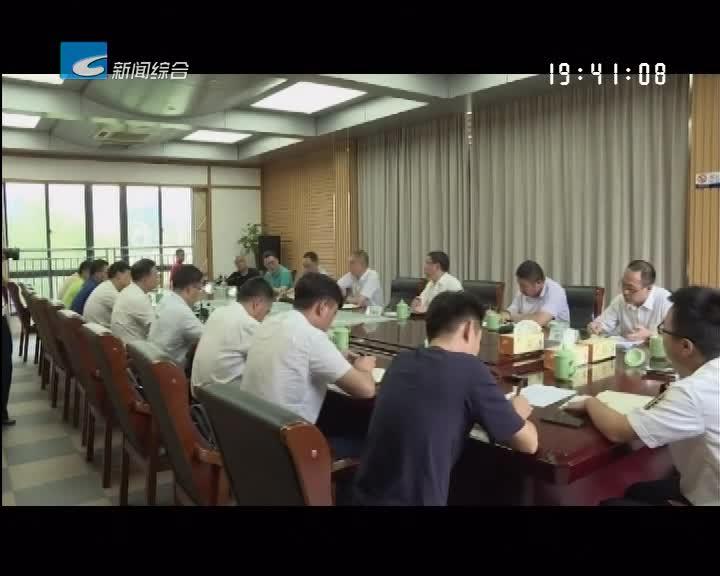 李锋调研瓯江大溪水环境治理工作