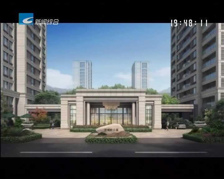 大力推进城中村改造:新家园 心幸福:望城岭公寓二期 城市东拓的又一安居乐业新区