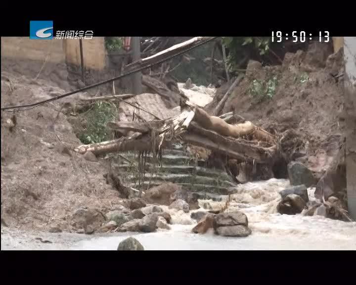 强降雨袭击 庆元干群积极抢险救灾