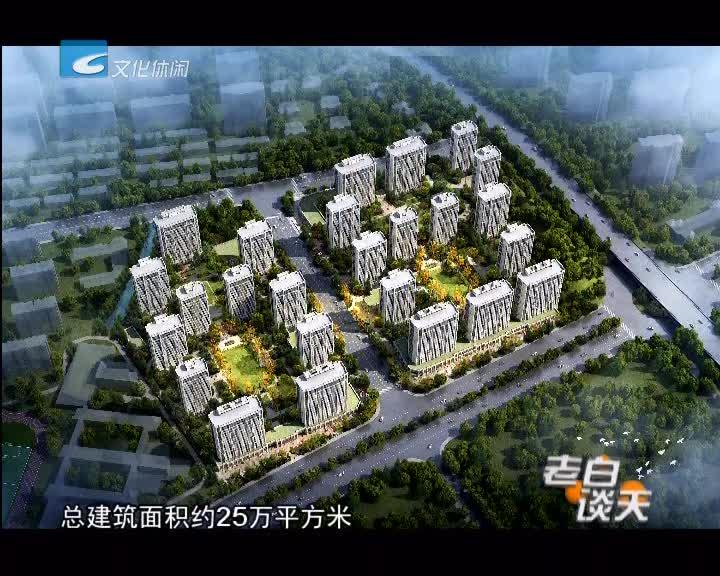 大力推进城中村改造:老白带你看新家:望城岭公寓周边设施齐全 内有幼儿园和菜场