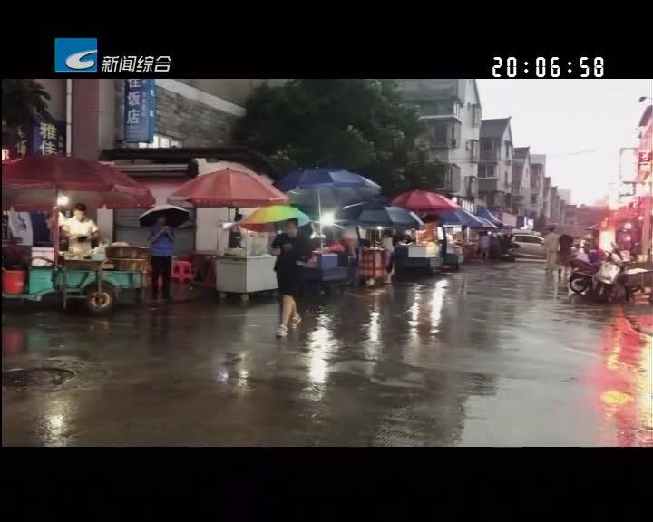 【每周聚焦】开发区:马路市场依旧 管理秩序混乱