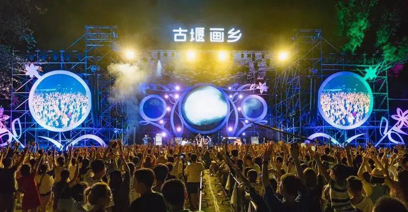 古堰画乡 8月,用艺术和美食相忘江湖!
