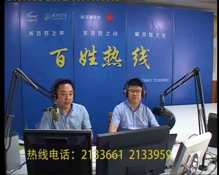 青田经济开发区管委会主任 王峰