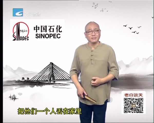 【丽水万事通】2019.07.11
