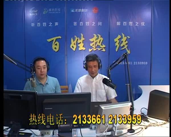 浙江龙泉经济开发区管委会副书记、副主任 吕锦豹