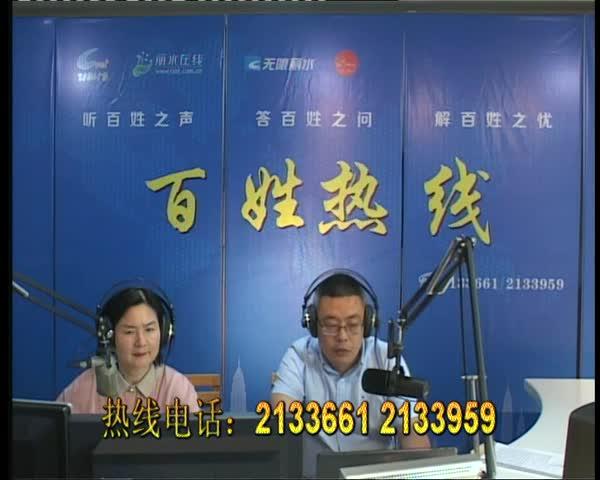 庆元工业园区管委会党委副书记、主任   全长荣