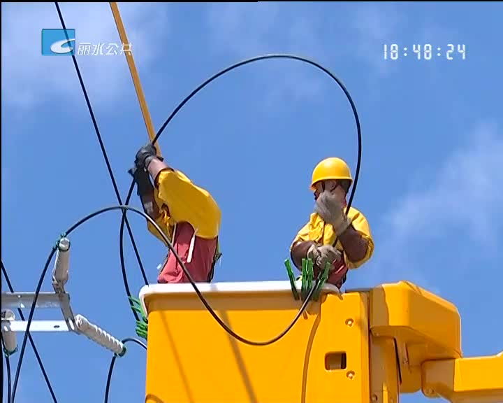 备战迎峰度夏 电力部门预计今夏用电供需平衡