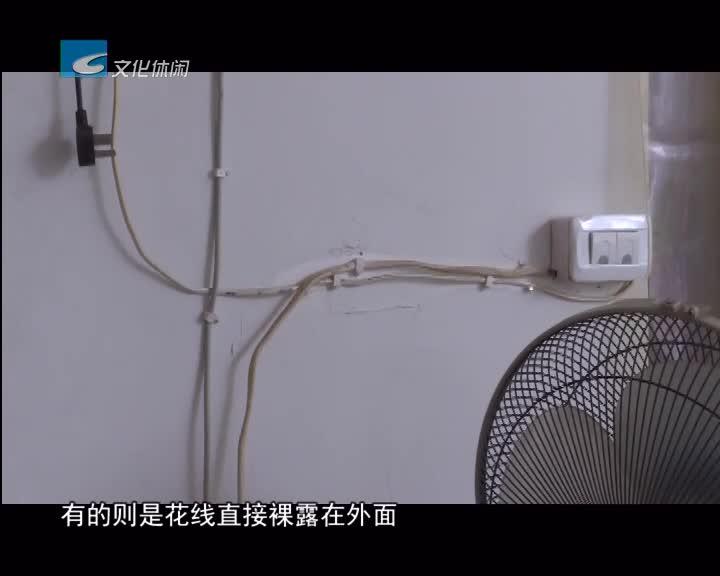 消防隐患曝光:松阳:小宾馆消防隐患多 消防督促整改
