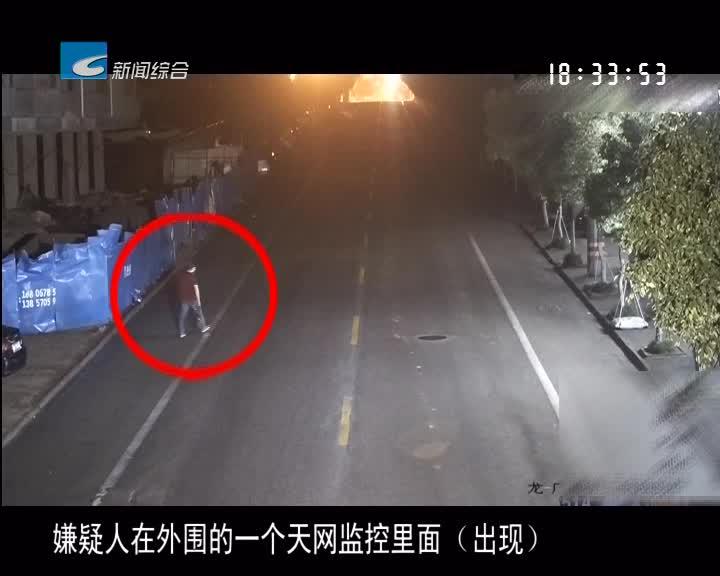 """【瓯江警视】""""绳偷""""落网记"""