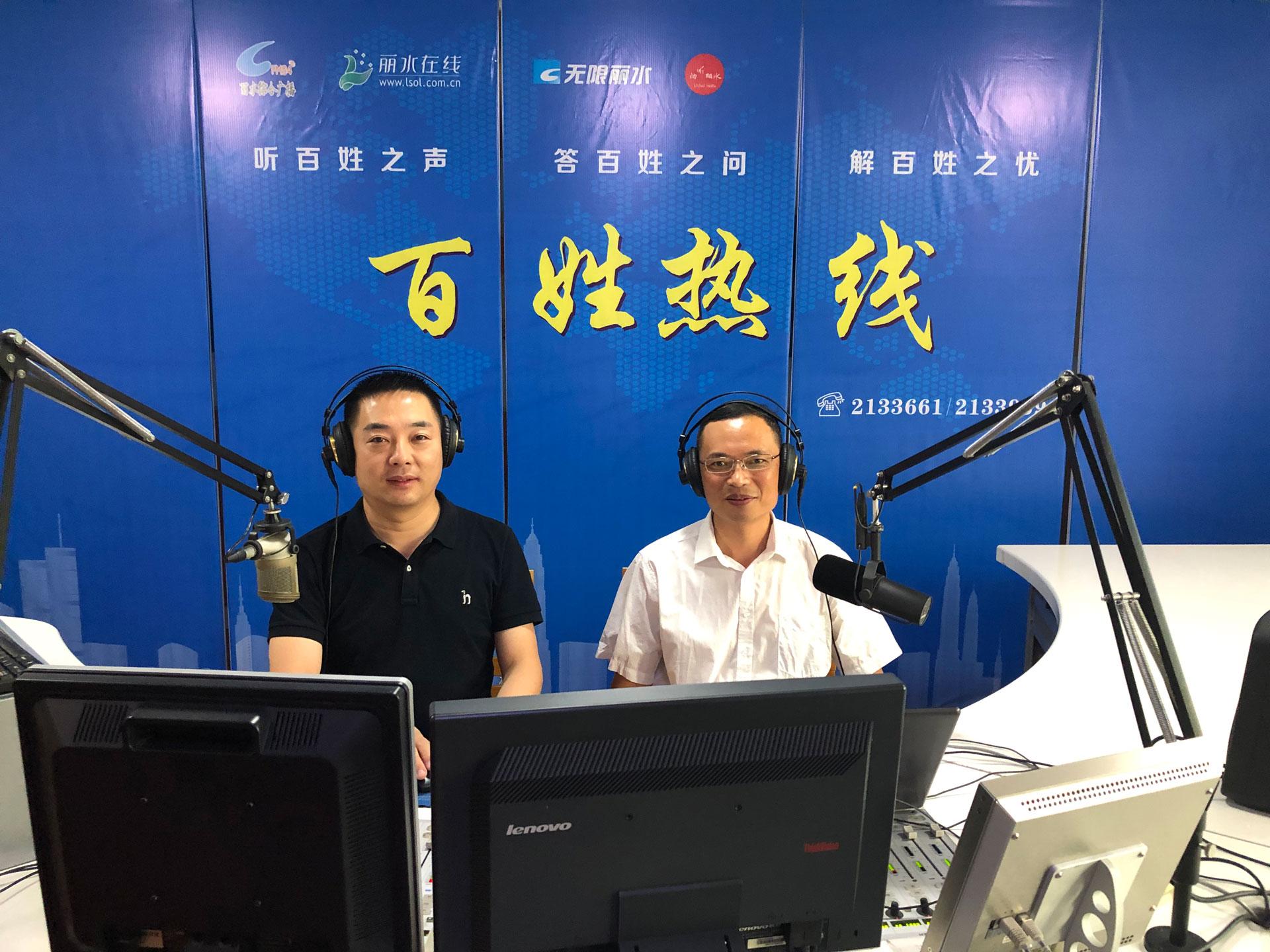 景宁经济开发区管理委员会常务副主任  徐卫斌