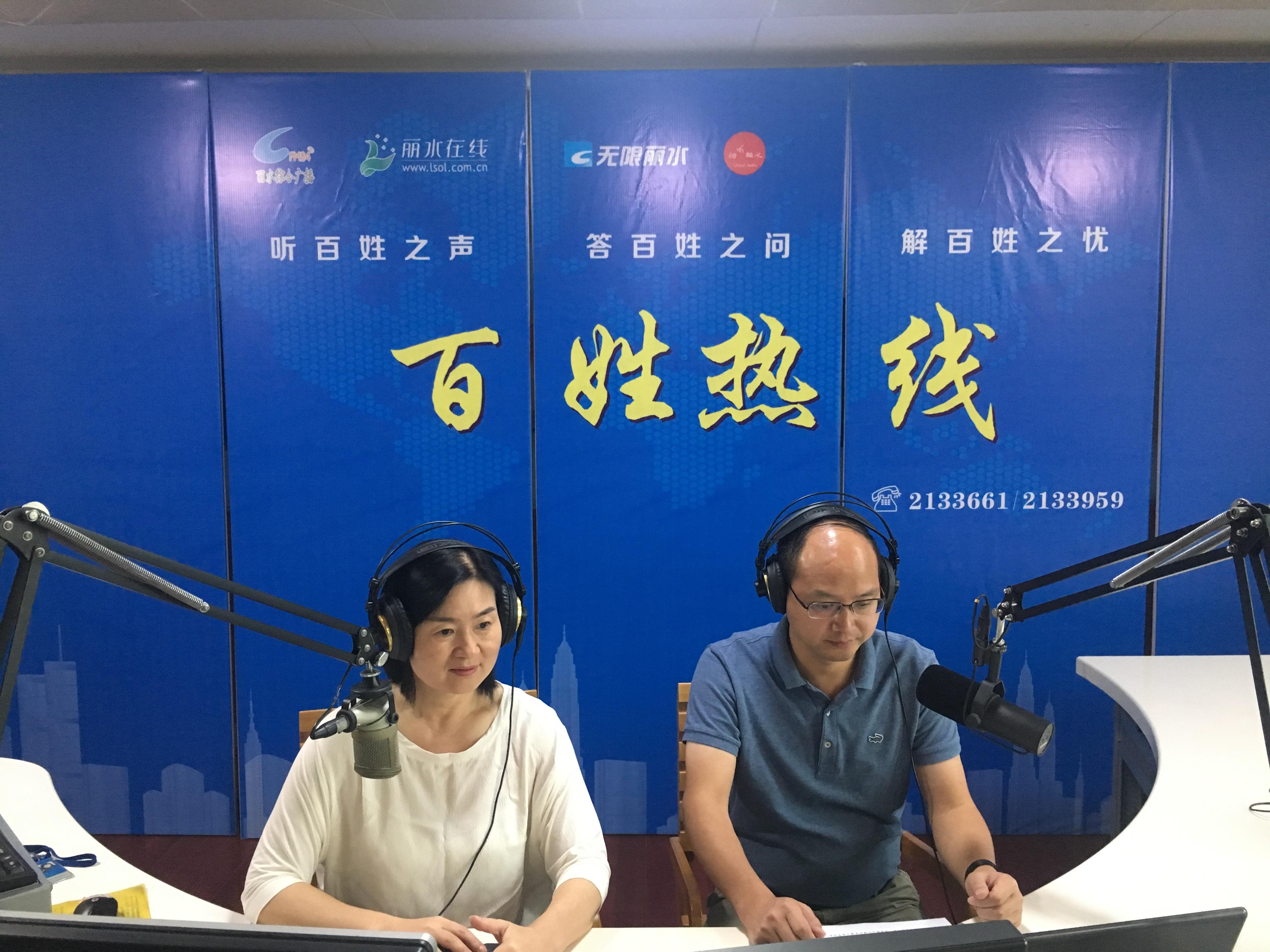 缙云县农业农村局 党组书记、局长  胡涌杰