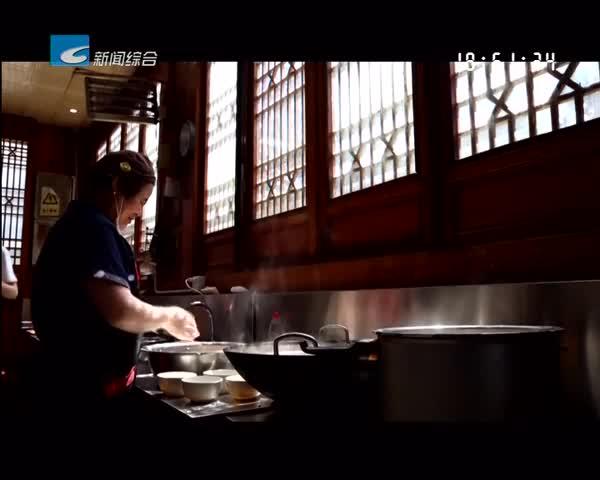 【丽水·百县千碗】缙云篇:走街串巷的街头美食(上)
