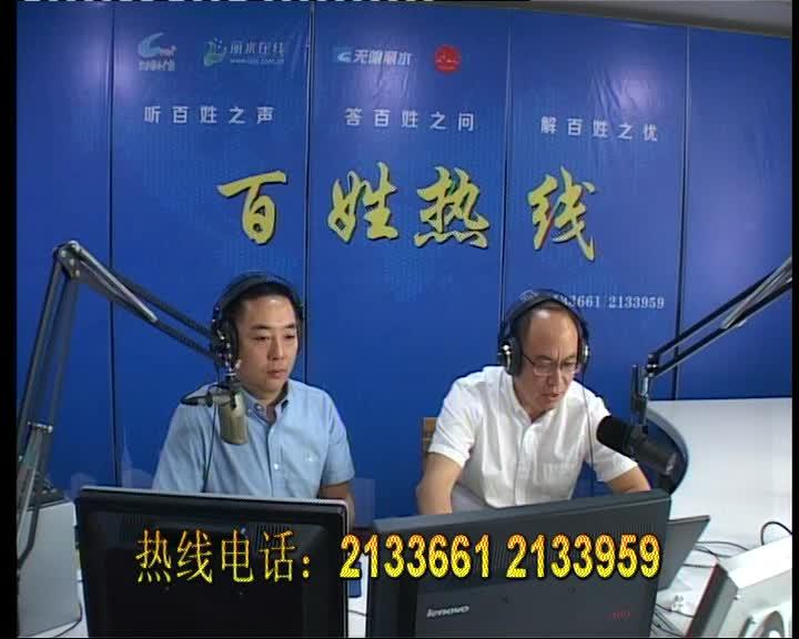 龙泉市农业农村局党组书记、局长 张晓峰