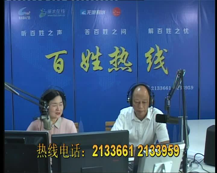 庆元县农业农村局党组书记、局长 叶文标