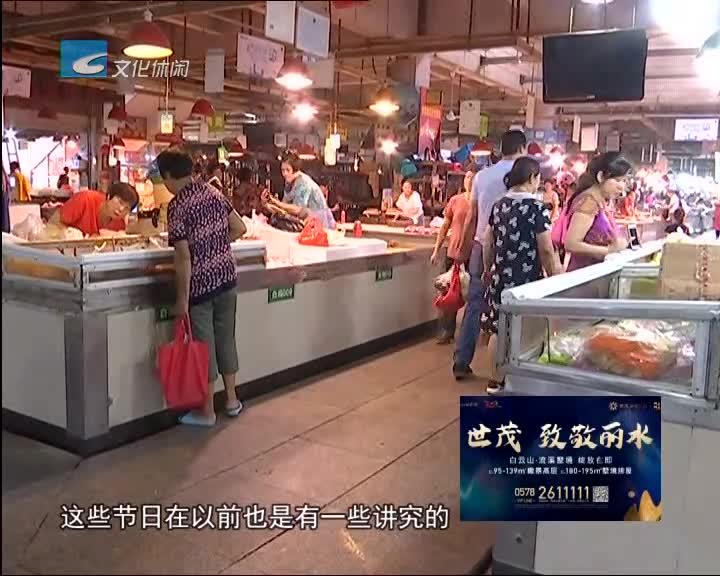 中元节:丽水人吃麻糍和千层糕习俗