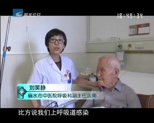 百岁老人写感谢信  为医护工作者点赞