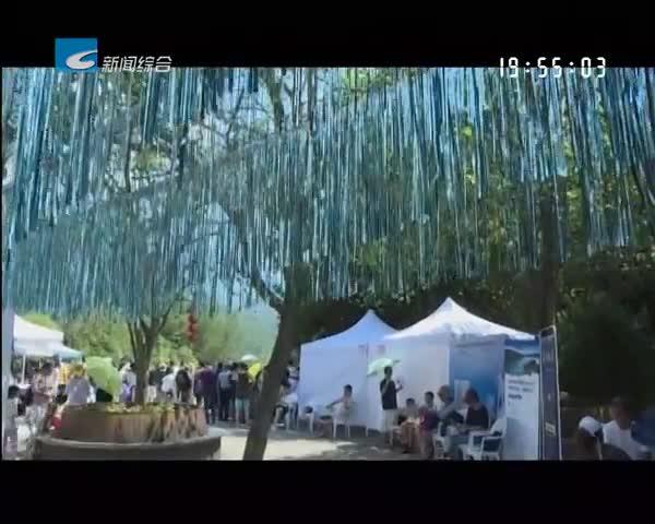 云和湖仙宫景区戏水节 近千人共享秀美山水