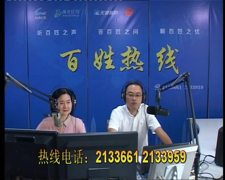 松阳县农业农村局党组书记、局长   吴为民