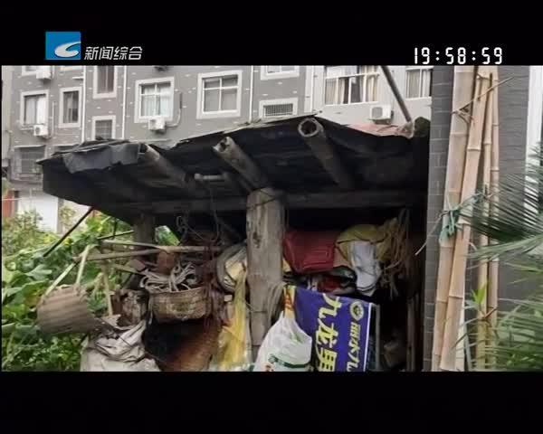 【每周聚焦】遂昌:金岸小区脏乱 居民亟盼整治
