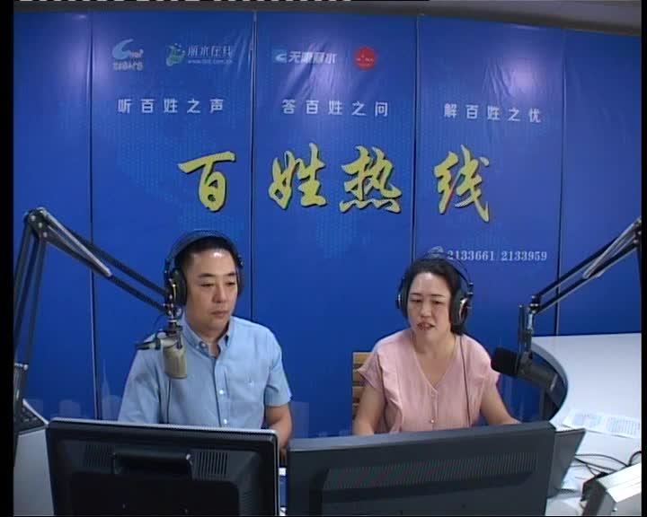 松阳县农业农村局党组书记  李泳
