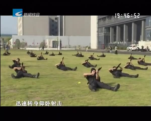 丽水公安举行国庆安保誓师大会暨全警实战大练兵启动仪式
