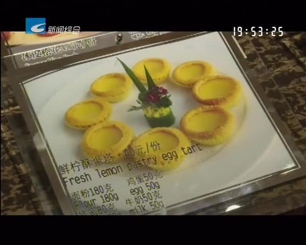 """我市推行""""阳光菜单"""" 明码标价规范再提升"""