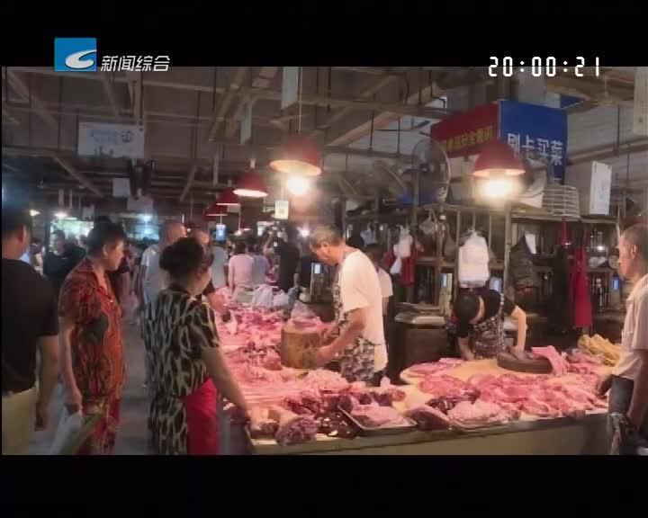 记者关注:猪肉供不应求 价格一路飙升
