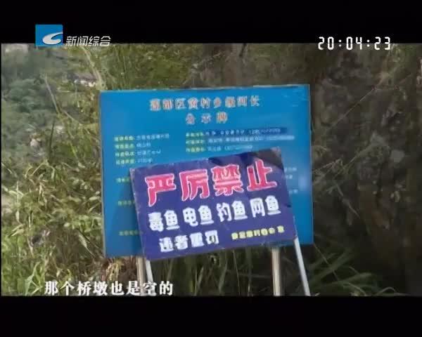百姓热线:莲都区黄村乡一水泥桥突然坍塌 近260户村民出行受阻