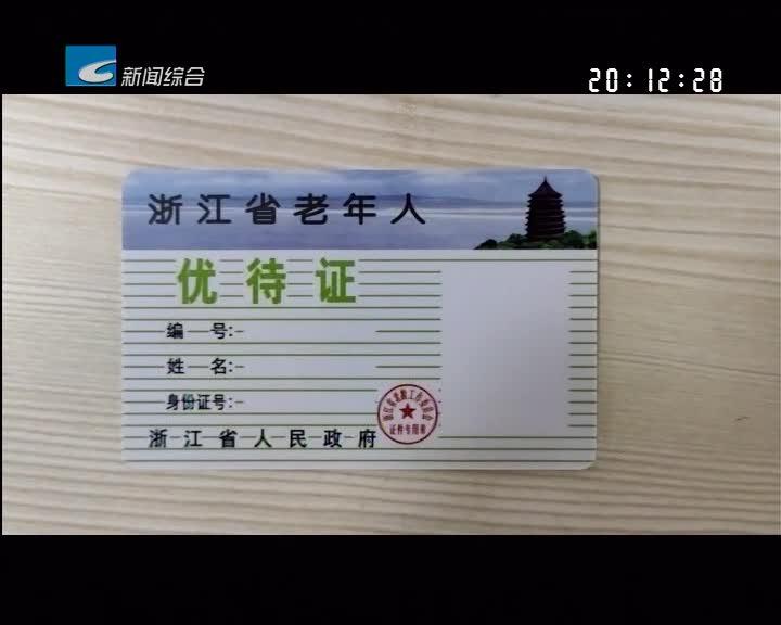 """【每周聚焦】最多跑一次:部分乡镇便民服务中心""""不便民"""""""