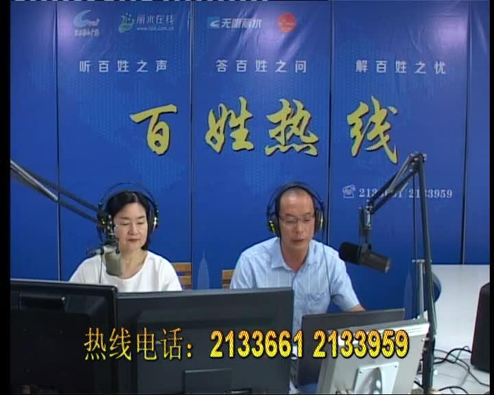 景宁县农业农村局副局长 吴家伟