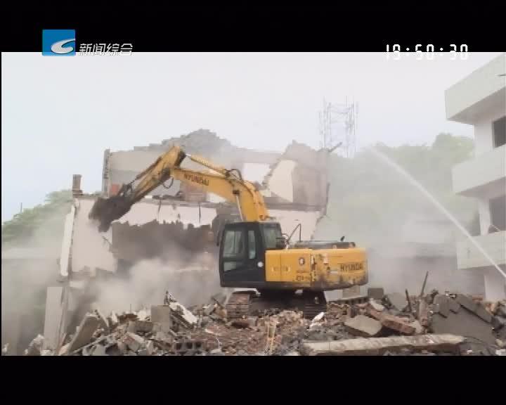 大力推进城中村改造:黄坭丼村城中村改造项目启动拆除程序