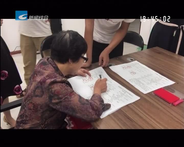 大力推进城中村改造:长岗背村关后城中村改造项目实现100%签约