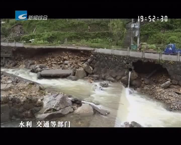 青田:贵岙大双坑村溪水暴涨 20多户村民深夜避险自救
