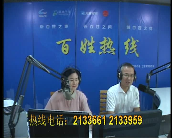 缙云县经济商务局党组书记、局长 朱仕华