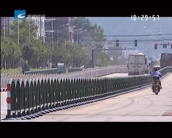 【人大关注】一督到底 云和县人大持续推动53省道县城过境段交通安全整改工作