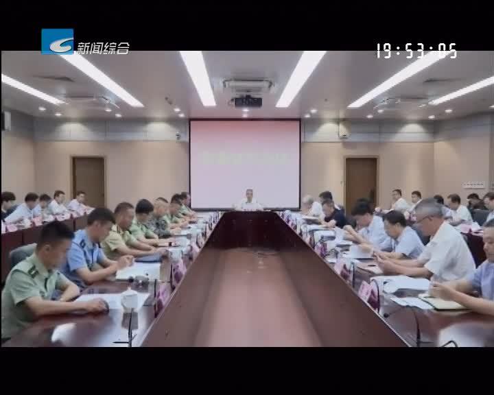"""胡海峰在市委议军会议上强调 不断开创武装工作新局面 争做强军实践路上""""挺进师"""""""