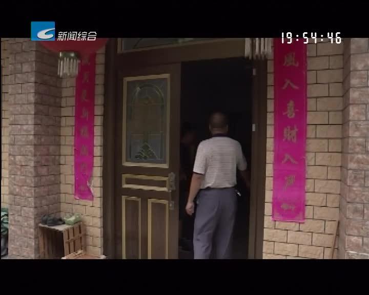 大力推进城中村改造:金高峰:站好最后一班征收岗