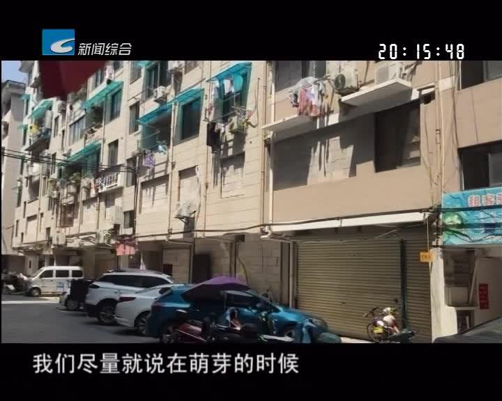 【每周聚焦】龙泉:龙渊街道一村联建房环境堪忧