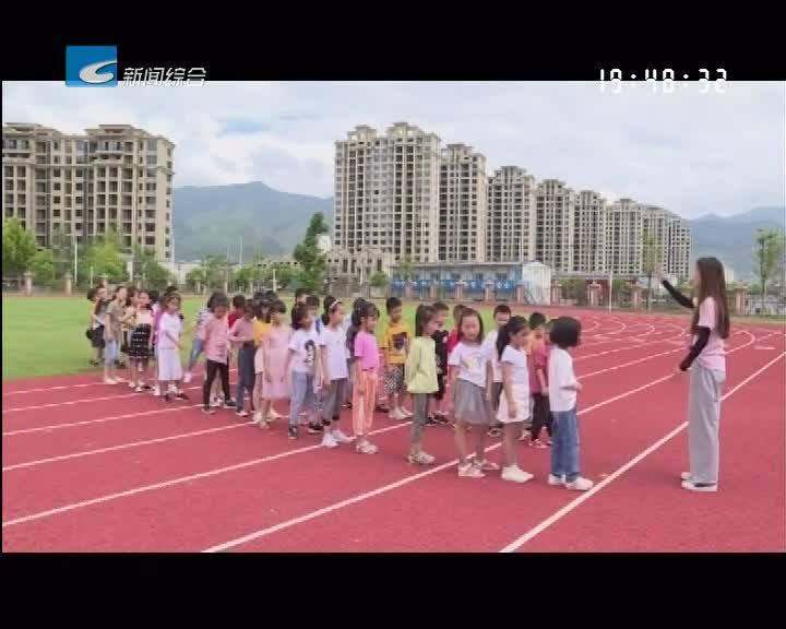 东港小学今日正式开学