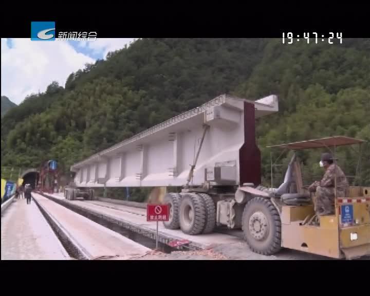 走进衢宁铁路:庆元段桥梁架设工程全线完成