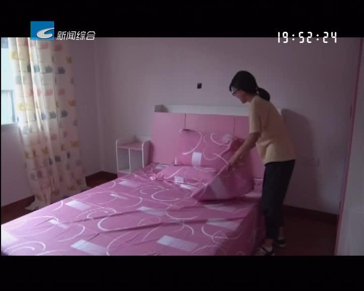 """庆元:""""焕新乐园""""再出发 让贫困孩子住进""""梦想家"""""""
